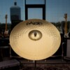 Paiste 20 Ride 101 Brass Demo