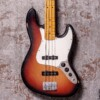 Rittenhouse JBass Sunburst Maple Neck