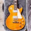 Gibson Les Paul Standard 2015 Second Hand